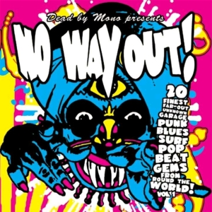 078 - Various Artists - No Way Out